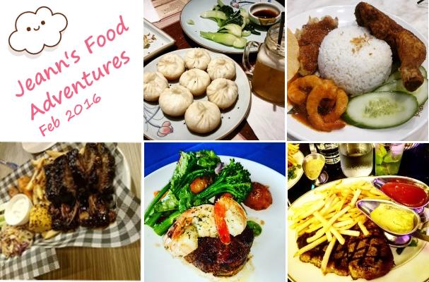 foodfeb2016
